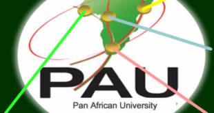 الجامعة الافريقية UPA