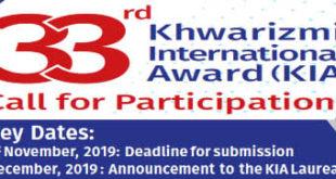 جائزة الخوارزمي الدولية 33