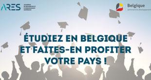 منح ماستر وتربص في بلجيكا: دعوة للترشح 2020-2021