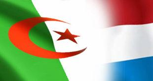 التعاون الجزائري الهولندي