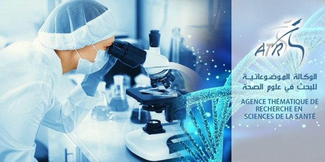 الوكالة الموضوعاتية للبحث في علوم الصحة