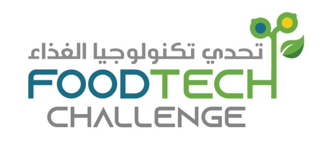مسابقة تحدي تكنولوجيا الغذاء