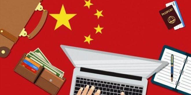 منح دراسية إلى الصين